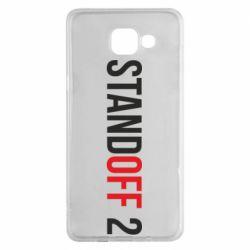 Чехол для Samsung A5 2016 Standoff 2 logo