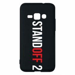 Чехол для Samsung J1 2016 Standoff 2 logo