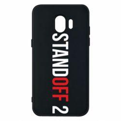 Чехол для Samsung J2 2018 Standoff 2 logo