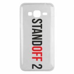 Чехол для Samsung J3 2016 Standoff 2 logo