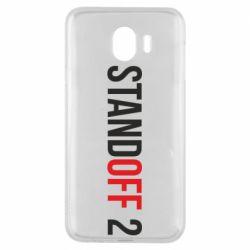 Чехол для Samsung J4 Standoff 2 logo