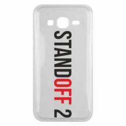 Чехол для Samsung J5 2015 Standoff 2 logo