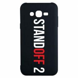 Чехол для Samsung J7 2015 Standoff 2 logo