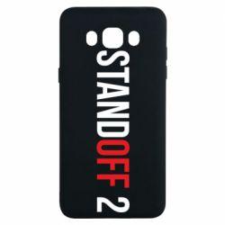 Чехол для Samsung J7 2016 Standoff 2 logo