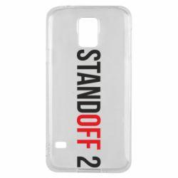 Чехол для Samsung S5 Standoff 2 logo