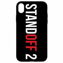 Чехол для iPhone XR Standoff 2 logo