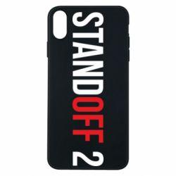 Чехол для iPhone Xs Max Standoff 2 logo