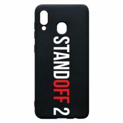 Чехол для Samsung A20 Standoff 2 logo