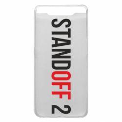 Чехол для Samsung A80 Standoff 2 logo