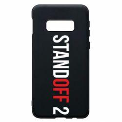 Чехол для Samsung S10e Standoff 2 logo