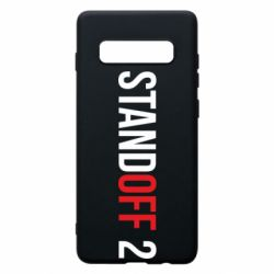 Чехол для Samsung S10+ Standoff 2 logo