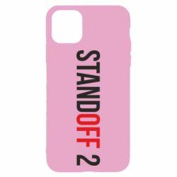 Чехол для iPhone 11 Standoff 2 logo