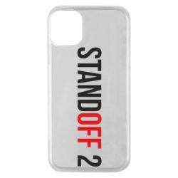 Чехол для iPhone 11 Pro Standoff 2 logo