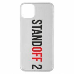 Чехол для iPhone 11 Pro Max Standoff 2 logo