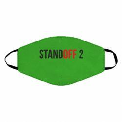 Маска для лица Standoff 2 logo