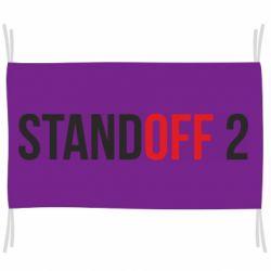 Флаг Standoff 2 logo