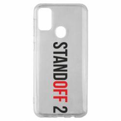 Чехол для Samsung M30s Standoff 2 logo