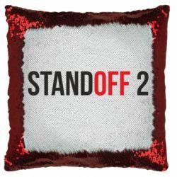 Подушка-хамелеон Standoff 2 logo