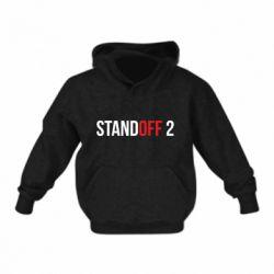 Детская толстовка Standoff 2 logo