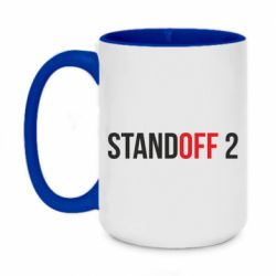 Кружка двухцветная 420ml Standoff 2 logo