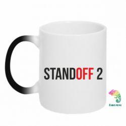Кружка-хамелеон Standoff 2 logo