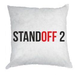 Подушка Standoff 2 logo