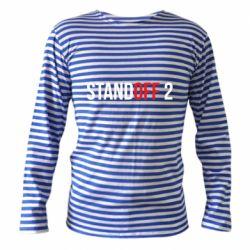 Тельняшка с длинным рукавом Standoff 2 logo