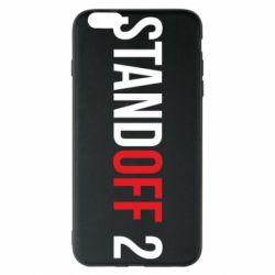 Чехол для iPhone 6 Plus/6S Plus Standoff 2 logo