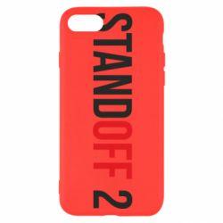 Чехол для iPhone 7 Standoff 2 logo