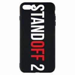 Чехол для iPhone 7 Plus Standoff 2 logo