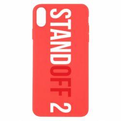Чехол для iPhone X/Xs Standoff 2 logo