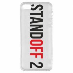 Чехол для iPhone5/5S/SE Standoff 2 logo