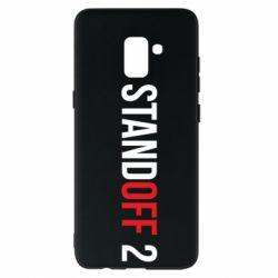 Чехол для Samsung A8+ 2018 Standoff 2 logo