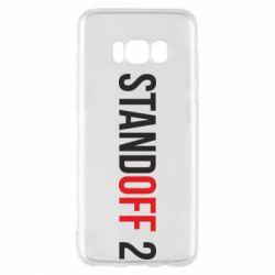 Чехол для Samsung S8 Standoff 2 logo