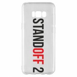 Чехол для Samsung S8+ Standoff 2 logo