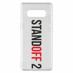 Чехол для Samsung Note 8 Standoff 2 logo