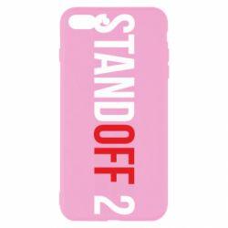 Чехол для iPhone 8 Plus Standoff 2 logo