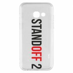 Чехол для Samsung A3 2017 Standoff 2 logo
