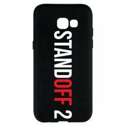 Чехол для Samsung A5 2017 Standoff 2 logo