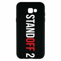 Чехол для Samsung A7 2017 Standoff 2 logo