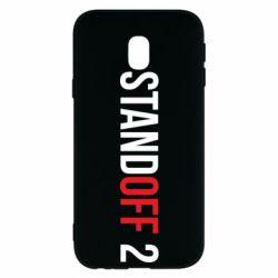 Чехол для Samsung J3 2017 Standoff 2 logo