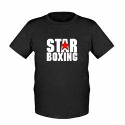 Детская футболка Star Boxing - FatLine