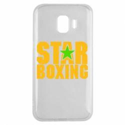Чехол для Samsung J2 2018 Star Boxing