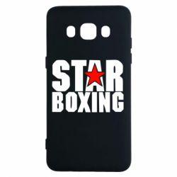Чехол для Samsung J5 2016 Star Boxing