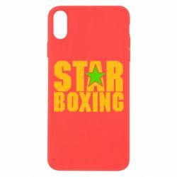 Чехол для iPhone Xs Max Star Boxing