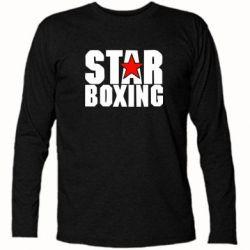 Футболка с длинным рукавом Star Boxing - FatLine
