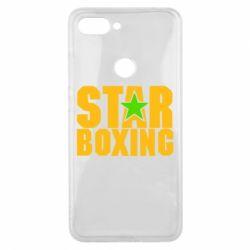Чехол для Xiaomi Mi8 Lite Star Boxing