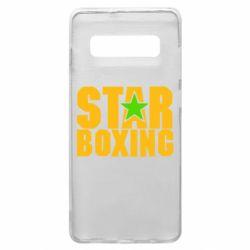 Чехол для Samsung S10+ Star Boxing