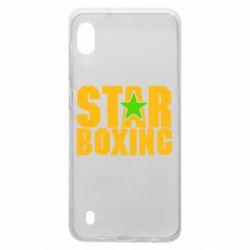Чехол для Samsung A10 Star Boxing
