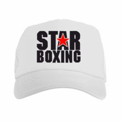 Кепка-тракер Star Boxing